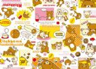 Rilakkuma Women's/Girls T-Shirt Japanese Animation Kawaii Cute Relax Bear Character